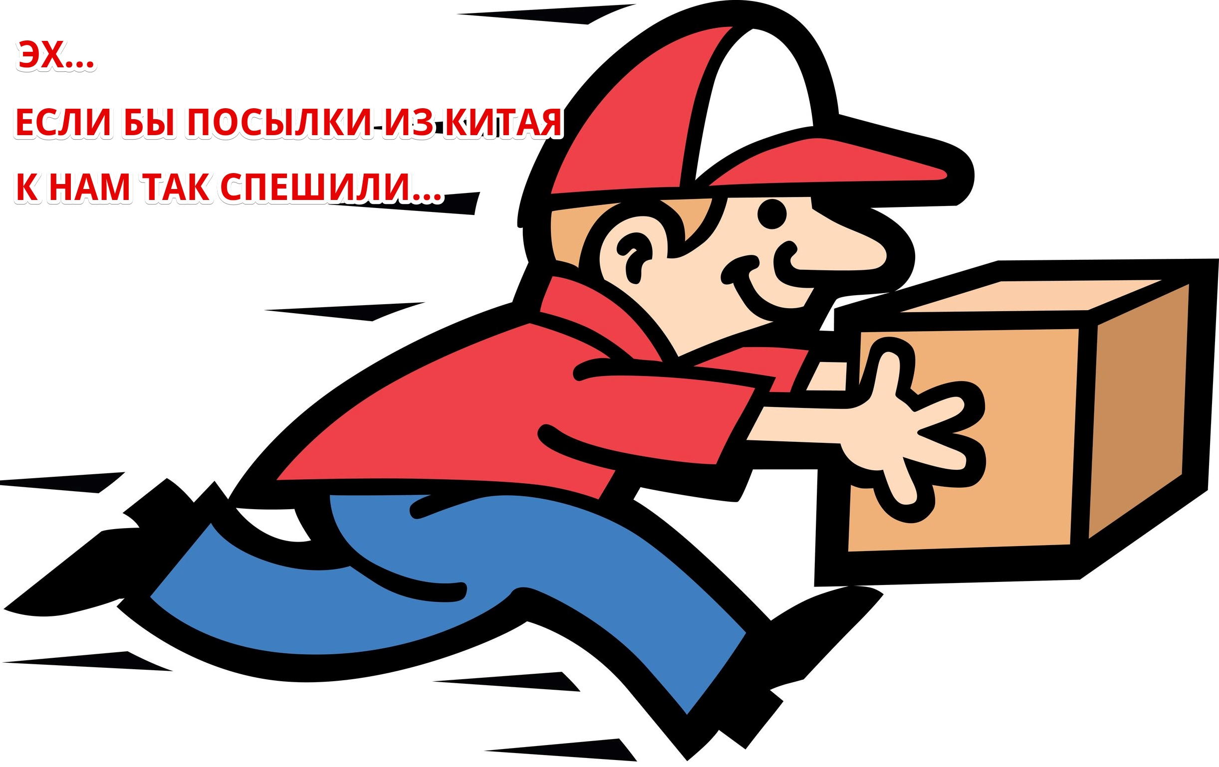 ru express доставка gerbest отслеживание