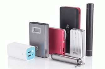 Как выбрать портативное зарядное устройство для гаджета?