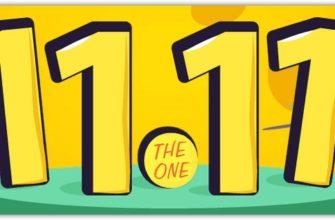 Распродажа 11.11 на GearBest
