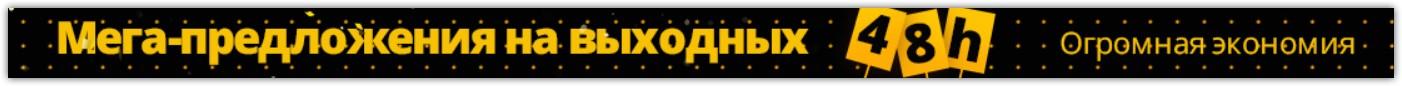 Чем сайт Gearbest на русском привлекает двухмиллионную аудиторию?