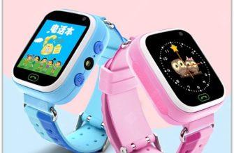 Какие детские часы с GPS трекером выбрать?