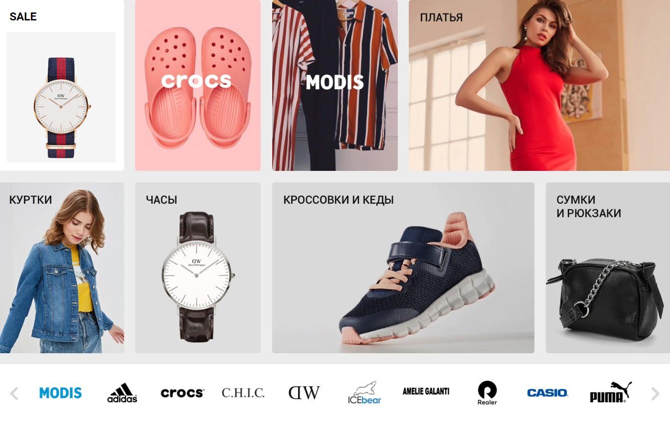 Как искать известные бренды на алиэкспресс 2019?