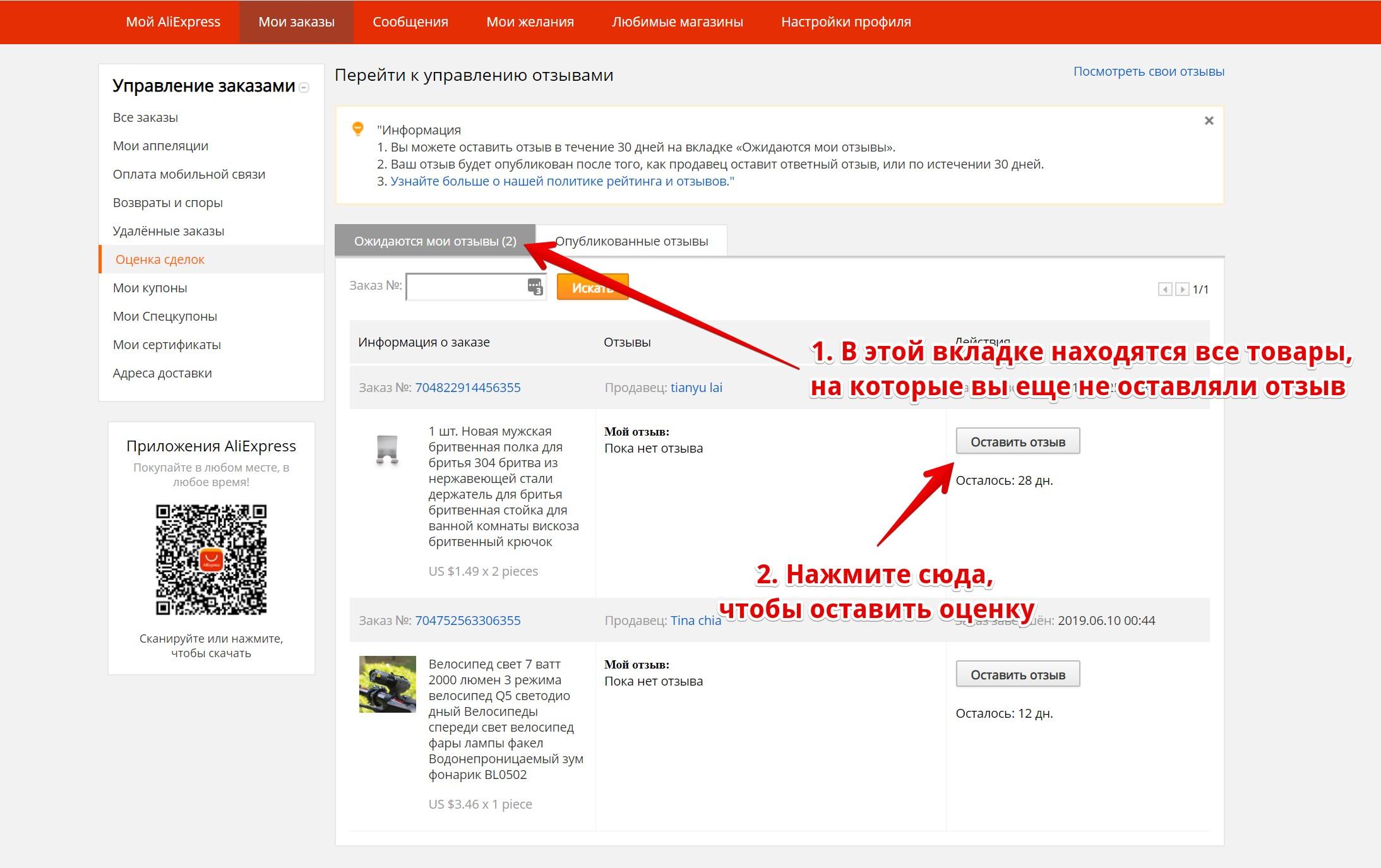 алиэкспресс на русском отзывы покупателей с фото театральный вуз