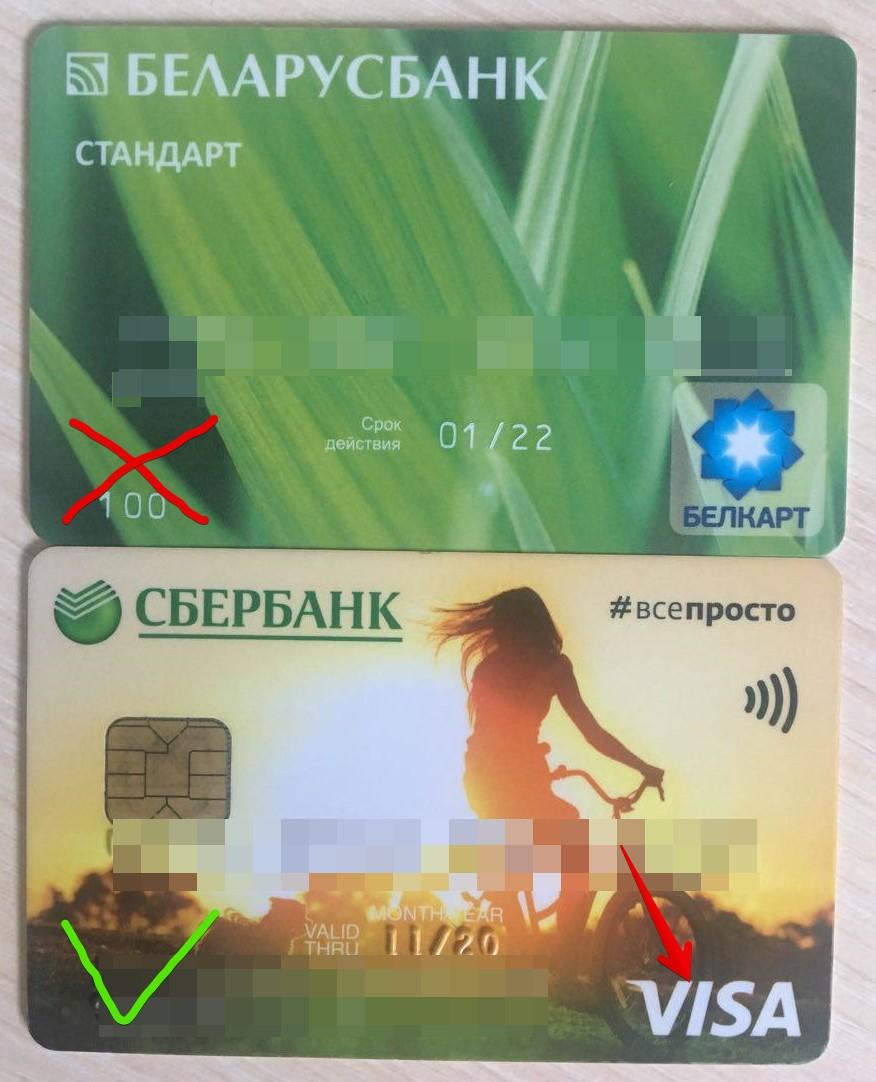 Какими банковскими картами можно оплачивать на алиэкспресс?
