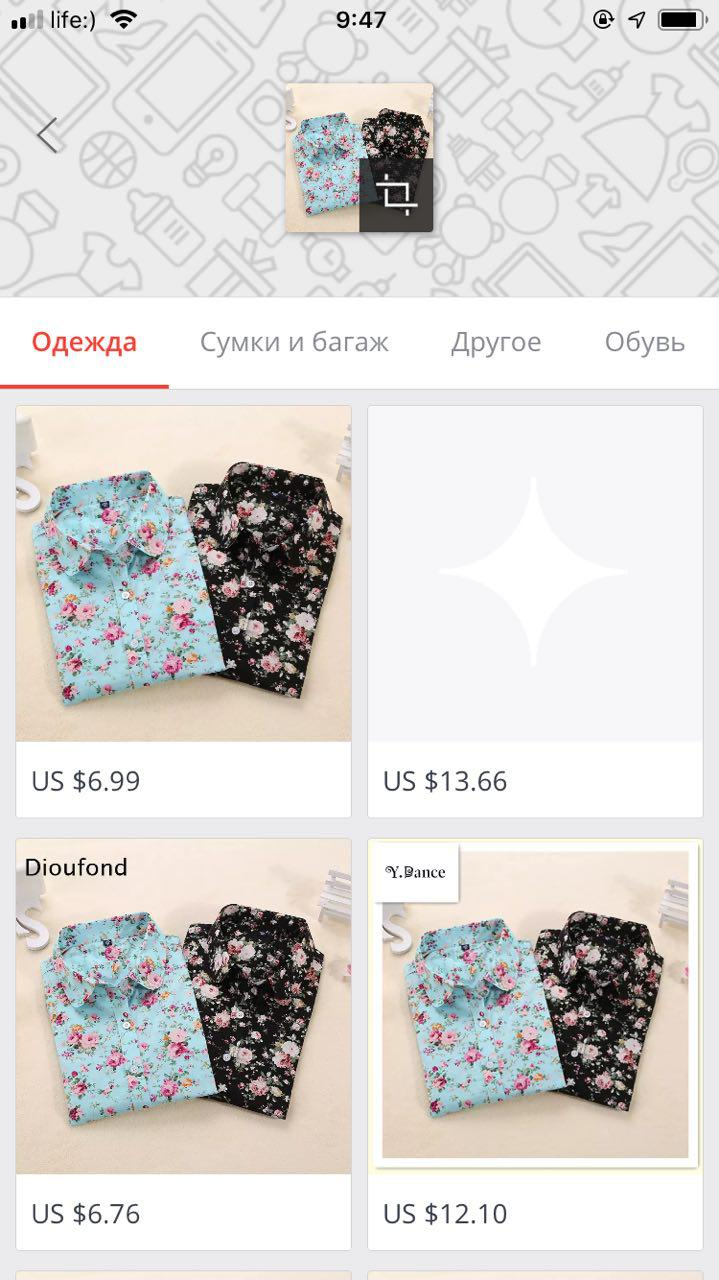 как найти похожие товары по фото в мобильном приложении алиэкспресс?