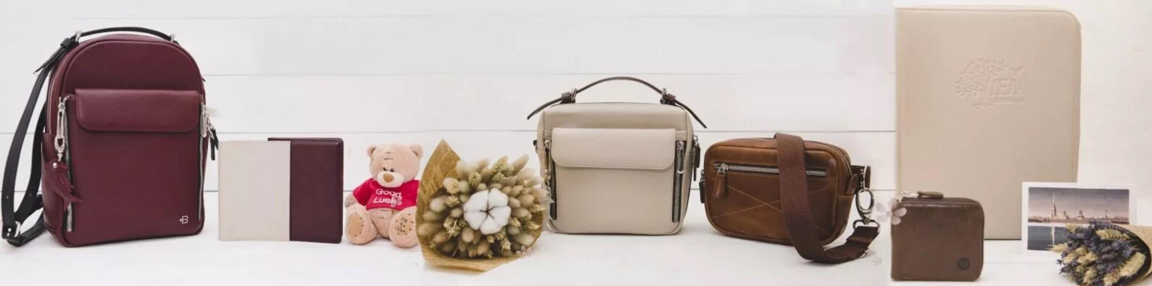 Сумки и рюкзаки с ali express
