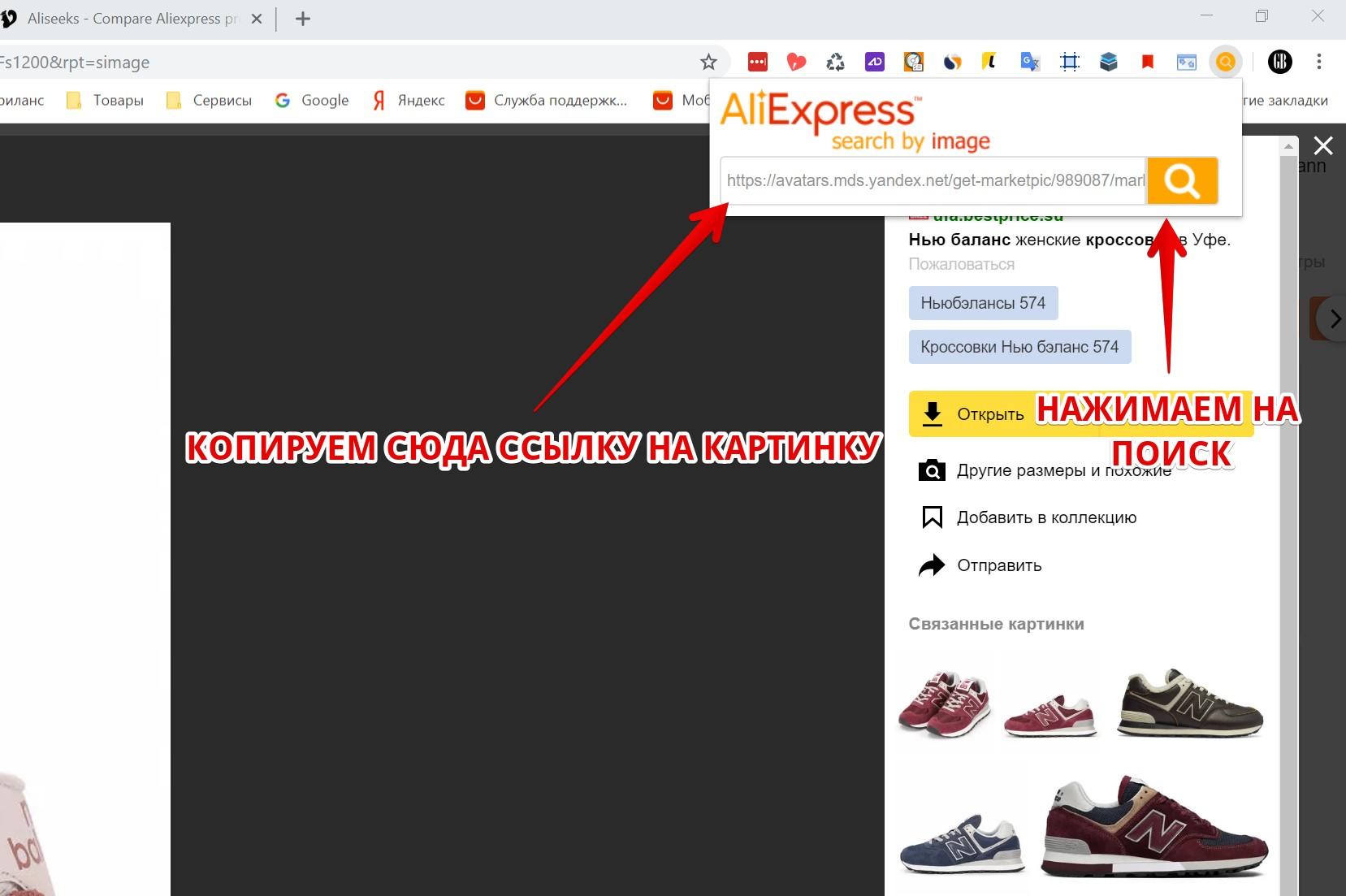 как найти копии брендов на aliexpress