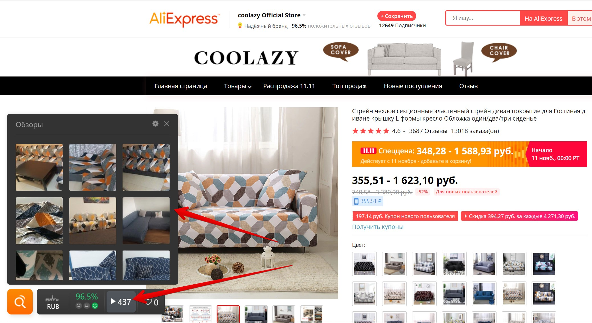 Реплики на алиэкспресс отзывы покупателей