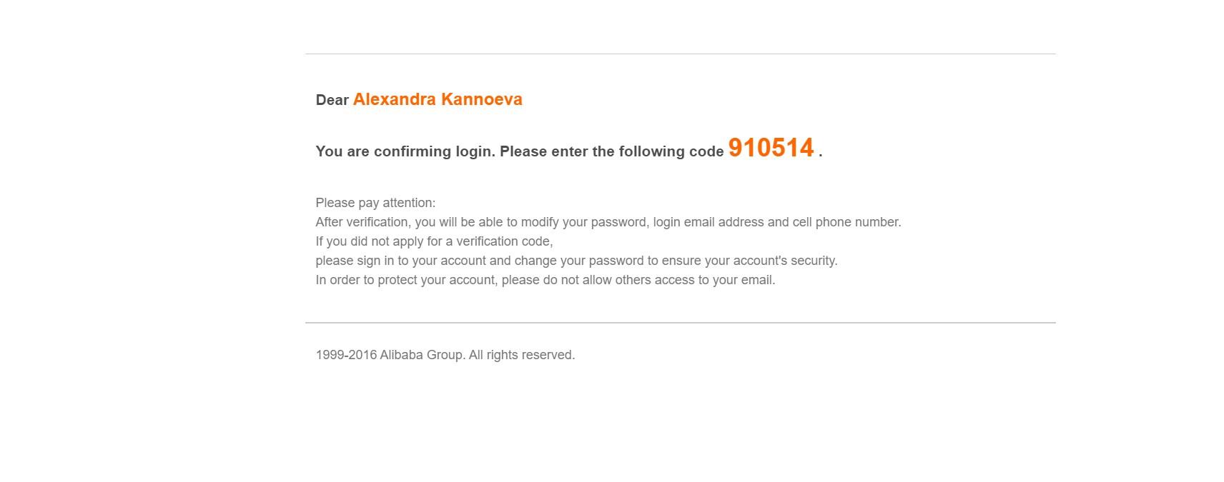 Письмо с восстановлением пароля по электронному адресу
