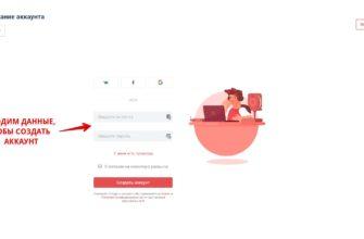 партнерка алиэкспресс епн регистрация нового вебмастера