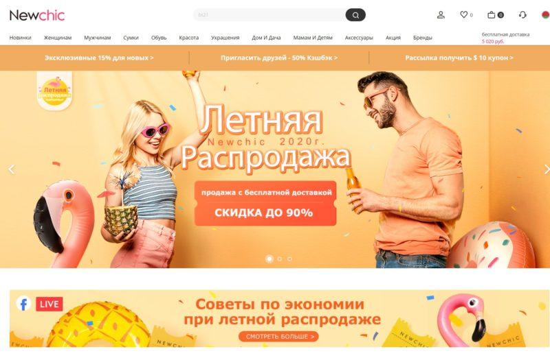 Newchic модная дизайнерская одежда онлайн
