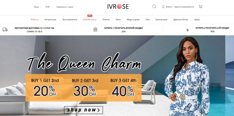 IVRose женская одежда китайский интернет-магазин