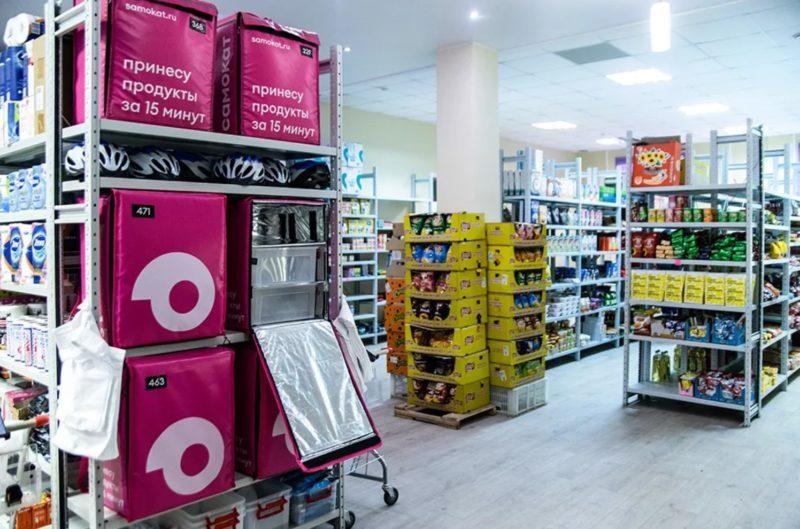 алиэкспресс есть служба доставки продуктов самокат доставка продуктов прямо домой за 15 30 минут