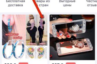 Мобильное приложение Джум для Айфона или Андроида Скачать бесплатно на русском языке