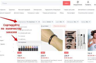 как выбрать товар джум джум интернет магазин низких цен