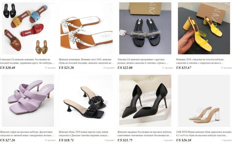 Обувь Zara на Aliexpress