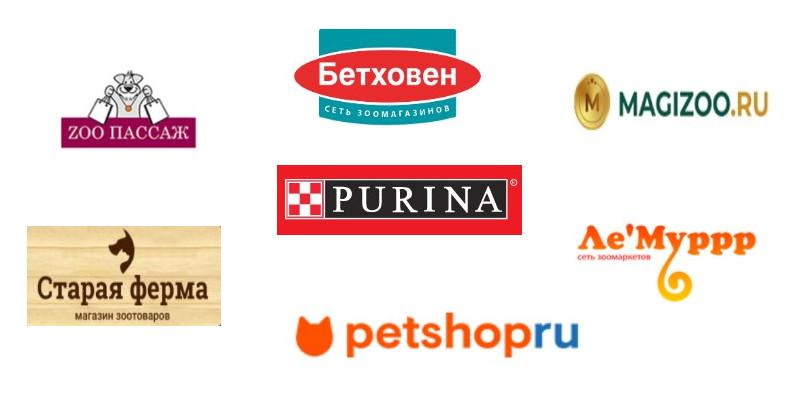 Хорошие интернет магазины с товарами для животных