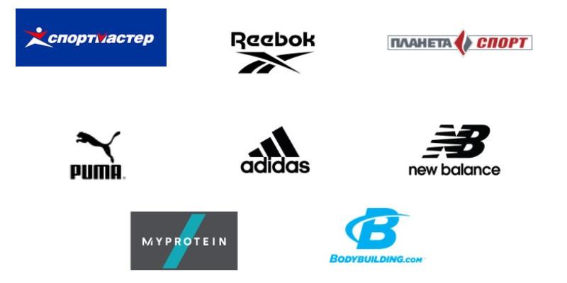 хорошие спортивные интернет-магазины