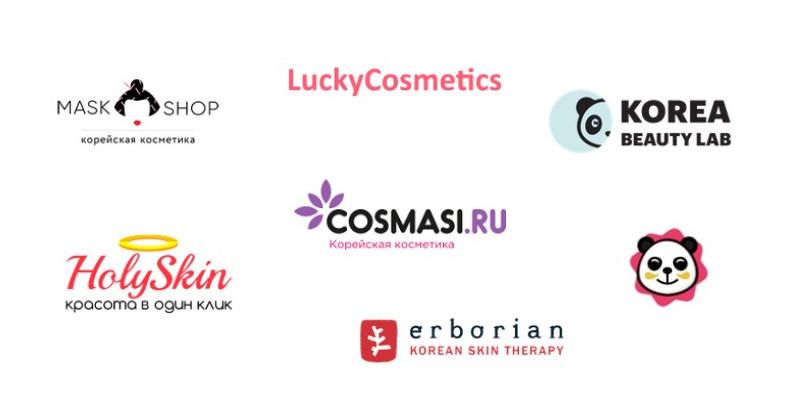 интересные интернет-магазины с корейской косметикой