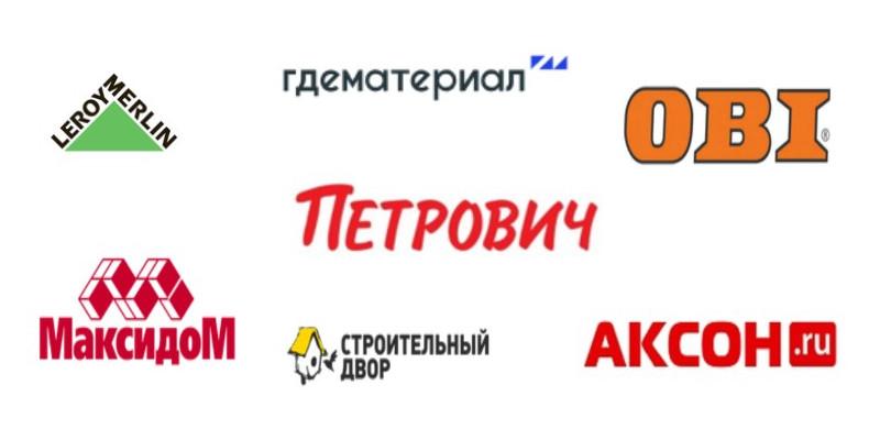 Интернет-гипермаркеты для строительства и ремонта