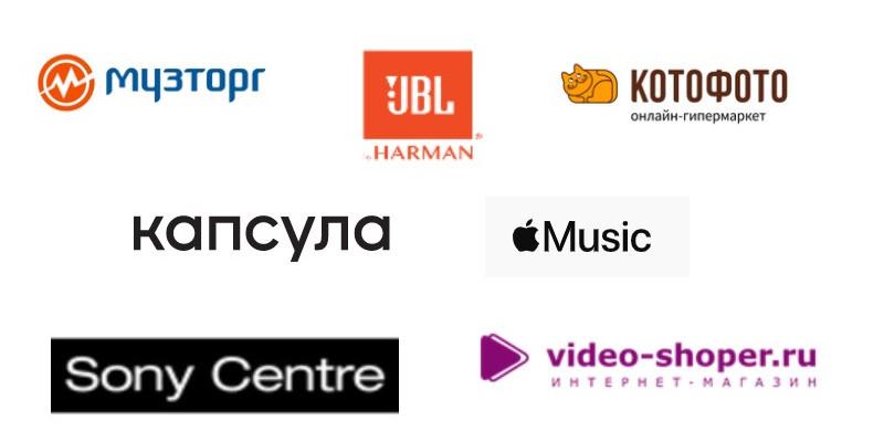 интернет магазины музыки и звука
