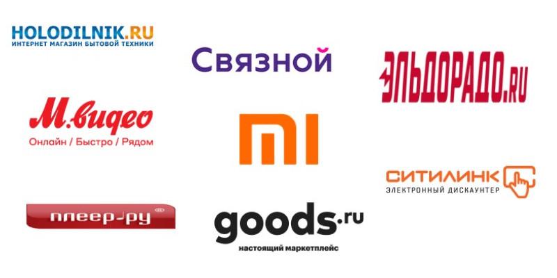 лучшие магазины бытовой техники и электроники