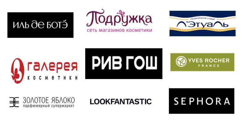 учшие магазины косметики и парфюмерии