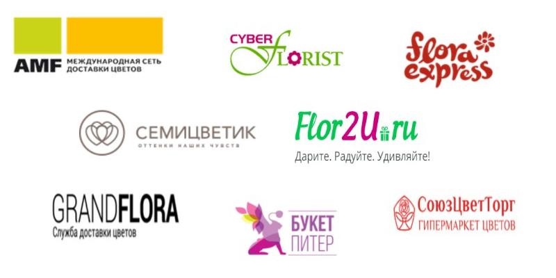 онлайн доставка цветов ТОП 10 доставок по всему миру