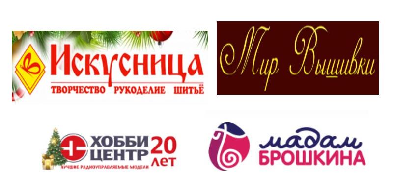 ТОП 4 интернет магазина с товарами для хобби и творчества